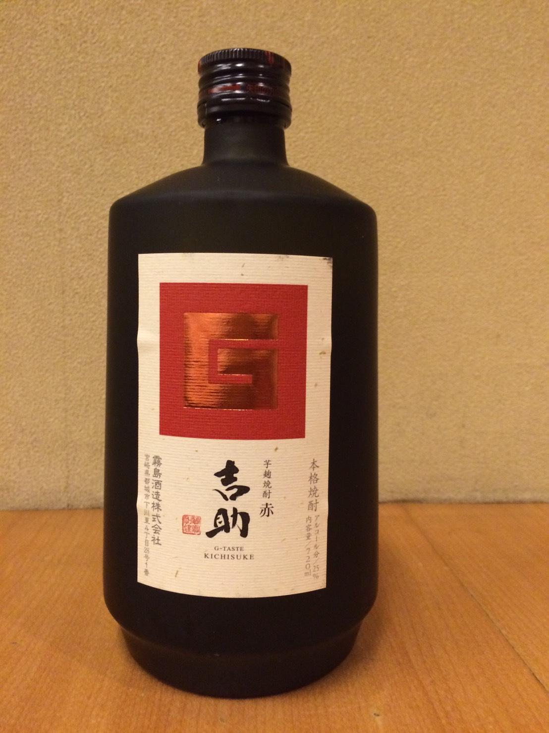 霧島酒造・吉助の赤ラベル