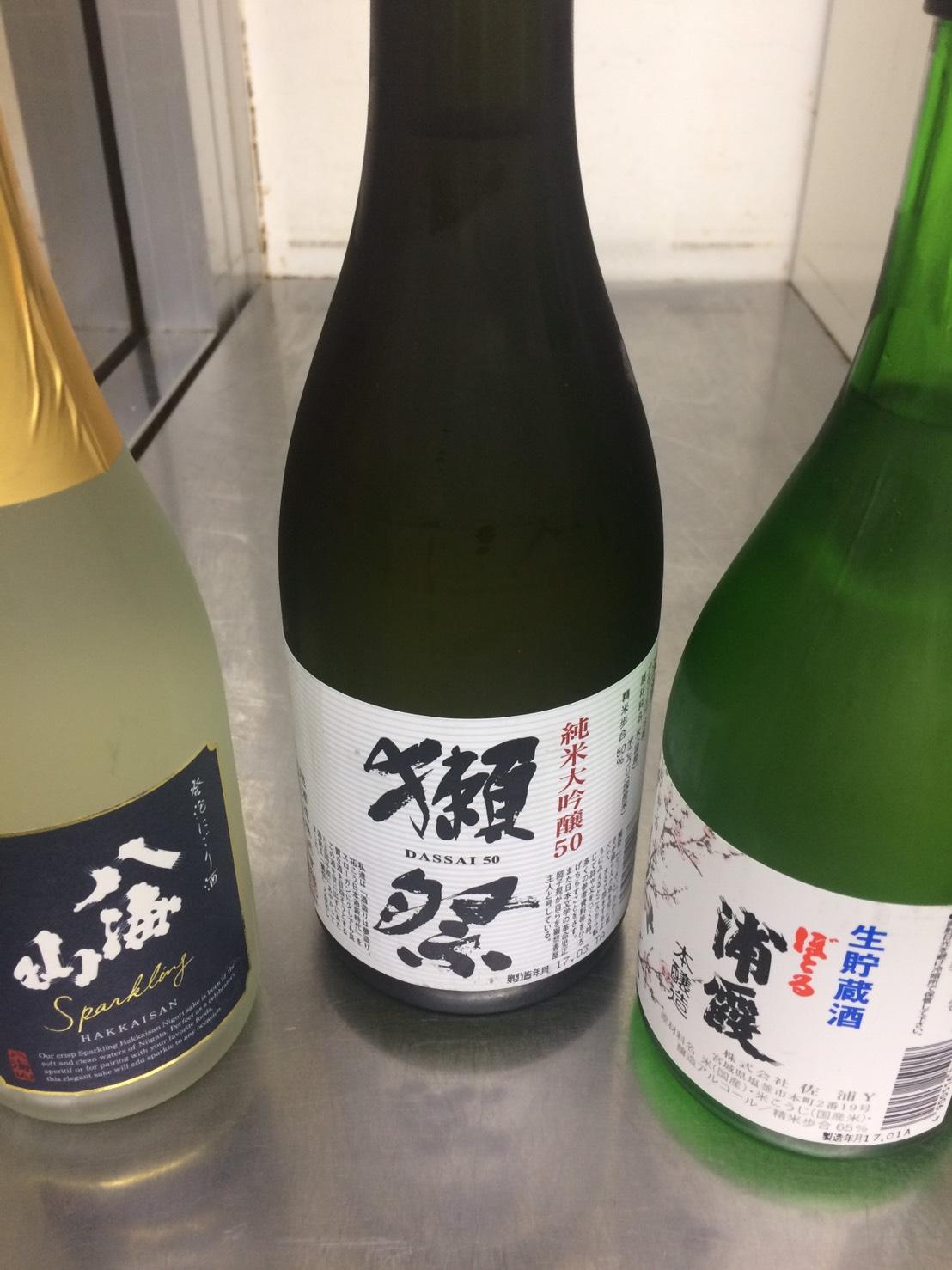 八海山・獺祭・浦霞